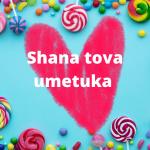 Rosh Hashana and What?
